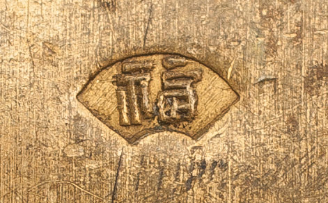 Komai Belt Buckle(Japanese Functional Object)