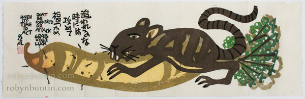1984, The Year of the Rat by Clifton Karhu(Japanese Print)