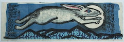 1987, The Year of the Rabbit by Clifton Karhu