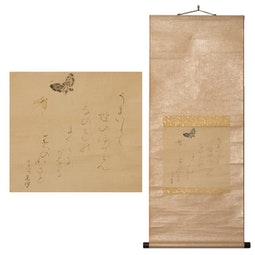 Butterflies & Calligraphy (with box) by Otagaki Rengetsu
