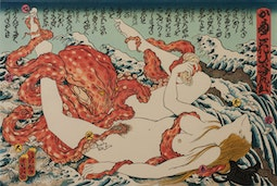 Sarah and Octopus / Seventh Heaven (75/200) by Masami Teraoka