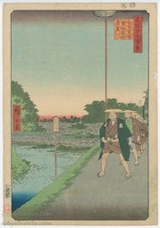 Kinokuni Hill and Distant View of Akasaka Tameike by Hiroshige
