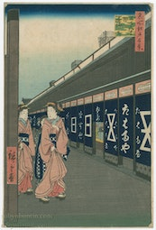 Cotton-goods Lane, Odenma-cho by Hiroshige