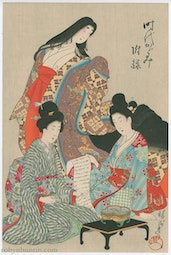 3 courtesans, 1 with a letter, 1 cutting a flower by Toyohara Chikanobu 豊原 周延