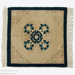 Small Blue & White Rug