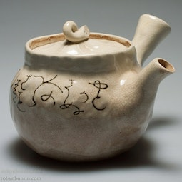 Small Teapot with Lotus Leaf Lid (with signed box) by Otagaki Rengetsu