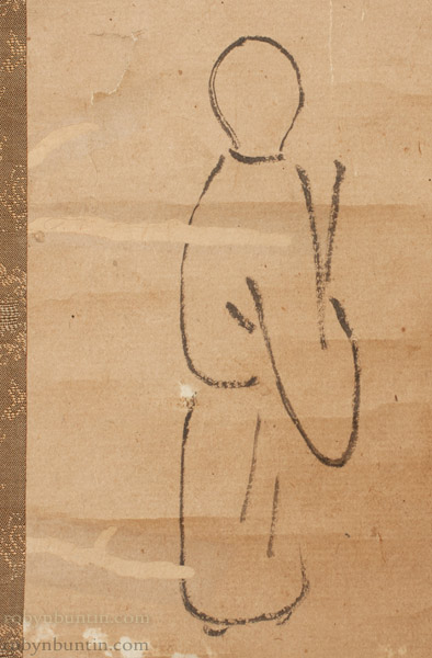 Self Portrait (with box) by Ryokan(Japanese Scroll)
