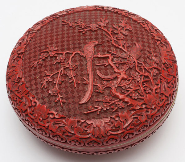 Carved Round Cinnabar Box(Chinese Functional Object)