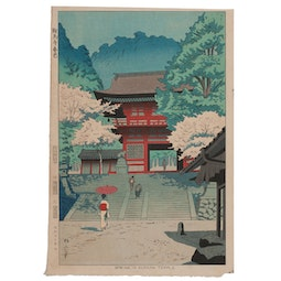 Spring in Kurama Temple by Asano, Takeji 浅野 竹二