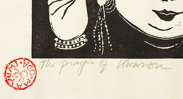 The Prayer of Kannon (9/30) by Mayumi Oda(Japanese Print)