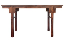 Huanghuali Side Table from the John Young Collection