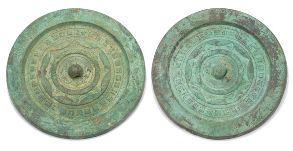 Pair of Western Han Bronze Mirrors(Chinese Functional Object)