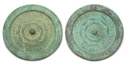 Pair of Western Han Bronze Mirrors