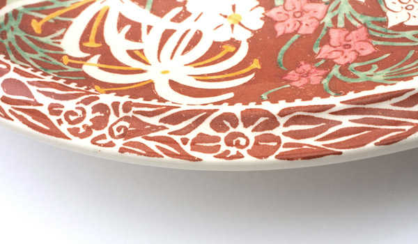 Hilo 16.5 Inch Charger by Don Blanding(Hawaiian Functional Object)