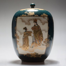 Satsuma Container with Lid