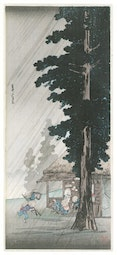 Evening Shower at Takaido by Shotei/Takahashi Hiroaki