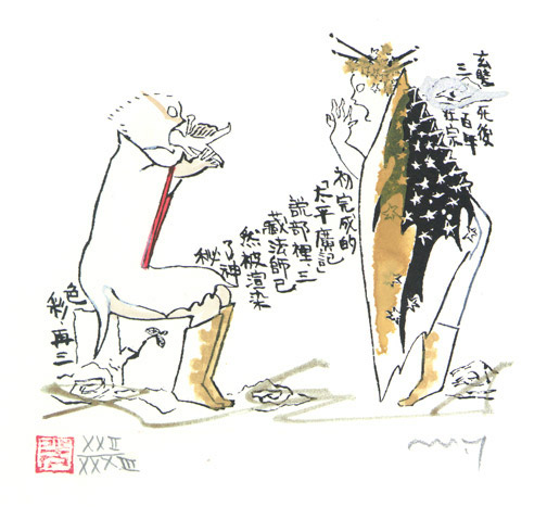 Illustration No. 26 from Journey to the West  by Yamada Mitsuzo (Japanese Print)