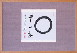 Not One Thing Enso Shikishiban by Ohashi Korin