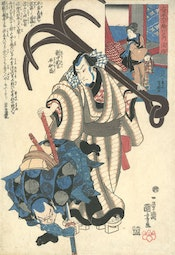 The 60 -odd Provinces of Japan: Awaji by Utagawa, Kuniyoshi