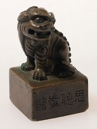Carved Bronze Fu Dog Seal