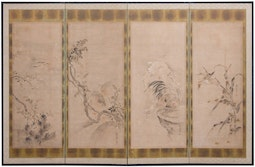 4-Panel Bird Screen