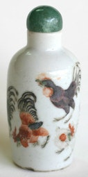 Snuff Bottle with Rooster Design
