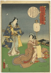 A Modern Pictorial Version of the Buddha's 8-fold Path by Utagawa Kunisada II