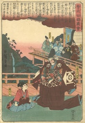 Revenge of the Soga Brother (6) by Hiroshige