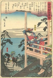 Revenge of the Soga Brother (14) by Hiroshige