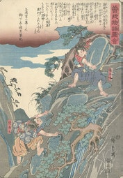 Revenge of the Soga Brothers (5) by Hiroshige