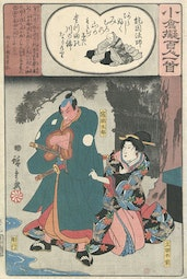 Collection of 100 Poems (Number 69) by Hiroshige