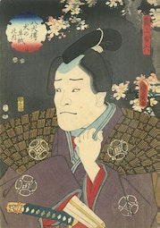 A Scene from the Hakkenden by Utagawa Kunisada II