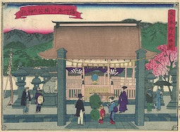 Famous Shrines of Japan by Hiroshige III