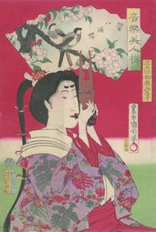 Playing a Sho by Toyohara Kunichika