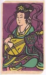 Benten (One of the Seven Gods of Happiness) by Clifton Karhu