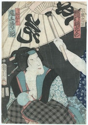 Scene of Mother and Child by Toyohara Kunichika