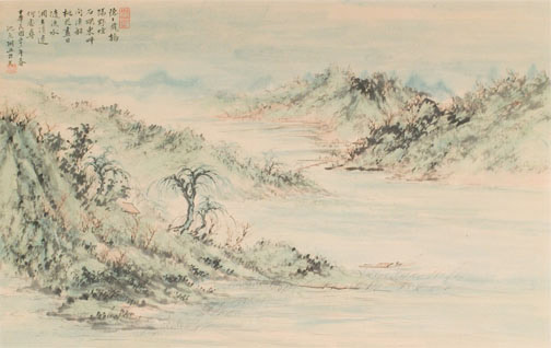Chinese Landscape(Chinese Painting/Drawing)