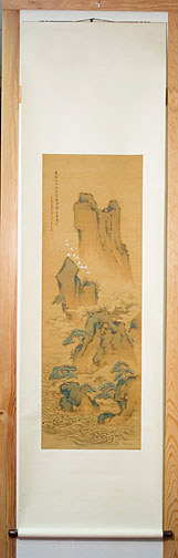 Korean Mountainscape(Korean Scroll)