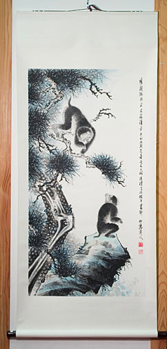 yamaoka tesshu scroll