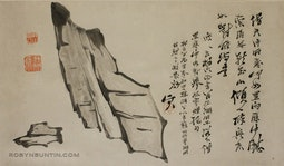 2 Scholar's Stones and Calligraphy by Zhen