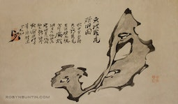 Scholar's Stone and Calligraphy by Zhen