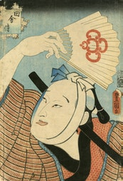 Kabuki Actor with Fan by Utagawa Kunisada